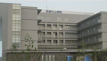 武蔵村山病院外観.jpg